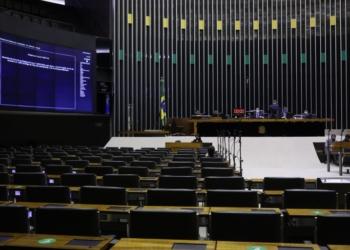 Proposta aprovada em sessão virtual do Plenário permite renegociação de débitos Foto: Maryanna Oliveira/Câmara dos Deputados